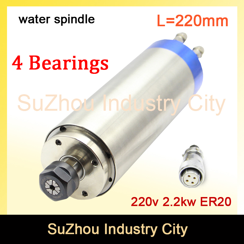 Sale ! 2.2KW CNC Water Cooled Spindle Motor  220V  AC 80 x 220mm ER20 4pcs bearings water cooling  engraving milling Bule Type 1pcs 71901 71901cd p4 7901 12x24x6 mochu thin walled miniature angular contact bearings speed spindle bearings cnc abec 7