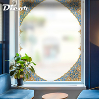 2019 New Nordic Vintage Frosted Window Film Privacy Opaque Glass Accessories For Glass Door Frame Stained Support Customization