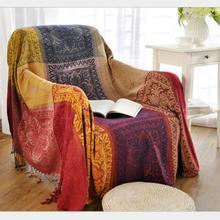 Alta calidad Vintage grueso sofá toalla cama mantas manteles cubierta de cama antideslizante cubierta de la silla No Pilling No defrmation
