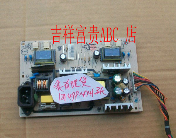 Free Shipping>Original  LCD TV integrated high voltage power supply board 715T2906-4 four light small mouth power board-Original 48 l9002 a14 fp737s power board q7t3 power board high voltage power supply integrated plate