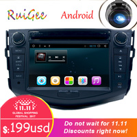Two Din 7 Inch Capacitive Touch Car GPS Navigation For Toyota RAV4 2006 2012 Android 7