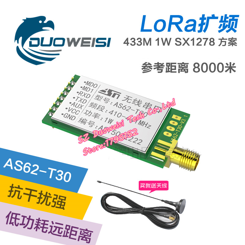 SX1278 / SX1276 Wireless Module | 433MHZ Wireless Serial Port | LORA Spread Spectrum 8000m | UART Interface freeshipping uart serial port turn zigbee wireless module cc2530 module