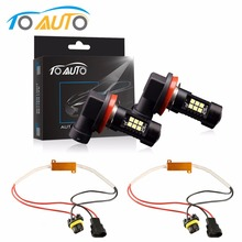 2Pcs Canbus H8 H11 HB3 9005 HB4 9006 Auto Fog Lights LED Car lights No Error
