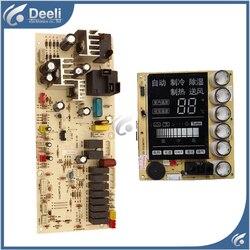 for air conditioning Computer board GAL0807LK-01 Display panel GAL0807LK-0102 2pcs/set