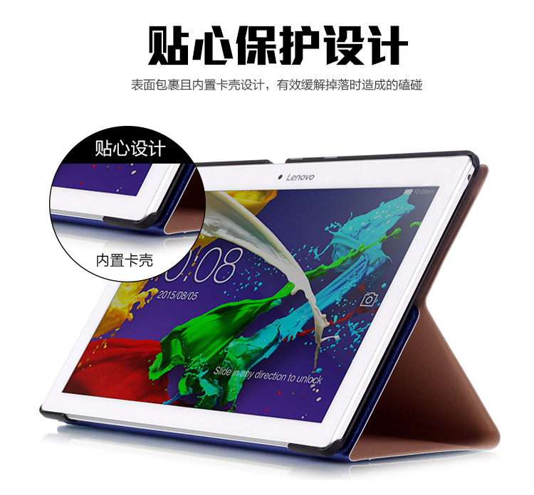 Strong Case Cover For Lenovo Tab2 Tab 2 A10 30 A10-30 A10-30F X30F TB-X30F TB2-X30F 10.1 Tablet + 2Pcs Screen Protector new lenovo tab2 a10 70 smart flip leather case cover for lenovo tab 2 a10 70 a10 70f a10 70l tablet 10 1 screen protector