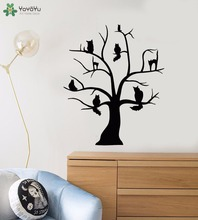 YOYOYU Wall Decal Wild Cats Nursery Tree Stickers For Kids Rooms Cartoon Animal Pattern Pets Shop Window Decor FashionCY270