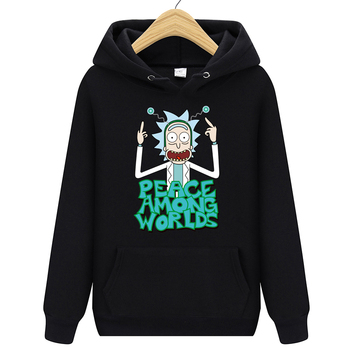 Rick and Morty Hoodie Middle Fingers