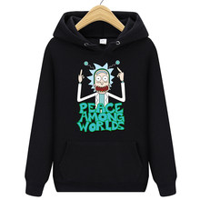 bluza adidas rick i morty