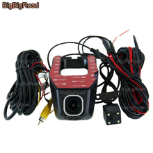 Best Buy BigBigRoad For skoda octavia 2 Superb Rapid Yeti fabia 1 2 Car Wifi DVR Dual Cameras Video Recorder Car Dash Camera Black Box