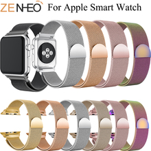 Milanese Loop Bracelet Stainless Steel band For Apple Watch series 1/2/3/ 42mm 38mm Bracelet strap for iwatch series 4 40mm 44m цена