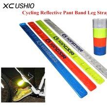 1 шт., практичный светоотражающ браслет — защита от цепи на брюки, светоотражающая повязка, велостяжка для брюк светоотражающая, аксессуар для велосипедиста, хит продаж