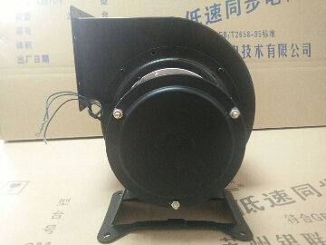 Exhaust fan for Inflatable arch 330W