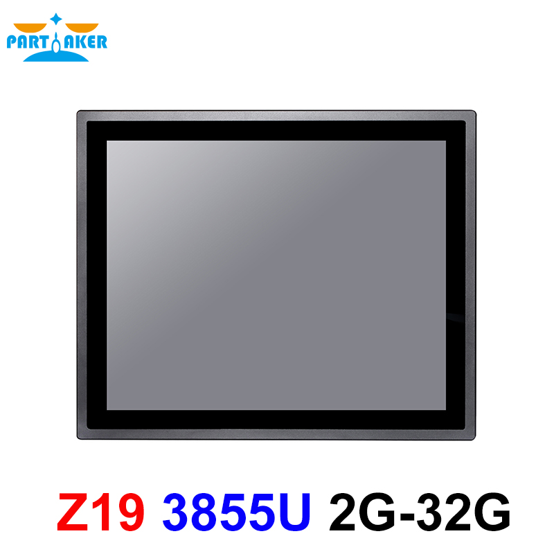 17 Inch IP65 Intel Celeron 3855U Industrial Touch Panel PC All in One Computer with 10 Points Capacitive TS
