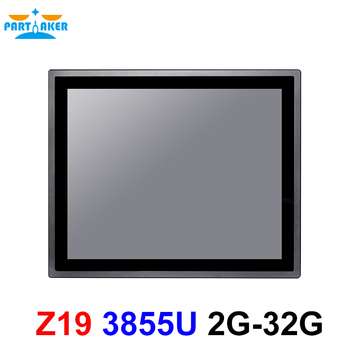 17 Inch IP65 Intel Celeron 3855U Industrial Touch Panel PC All in One Computer with 10 Points Capacitive TS used ltm215hl01 21 5 inch lcd display panel for 2205 c205 all in one pc 1 year warranty fast ship