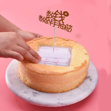 Birthday Surprise Gift Box Napkin Banknote Box Tissue Box Surprise Money Box Cake Parent Birthday Baking Decoration Pull Money(China)