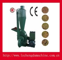 High quality feed grinding mill