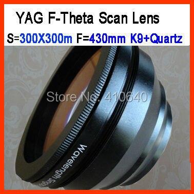 F-Thêta 1064 nm S = 300X300 scan len pour YAG laser machine à mise au point longueur F430 vis 85X1 de domaine len usine PLUS TAILLE DISPONIBLE