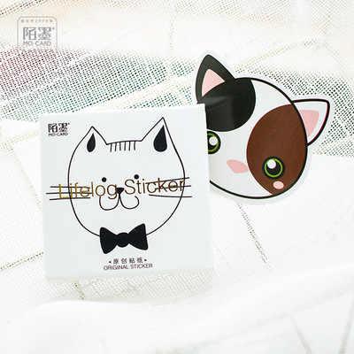 45 ชิ้น/เซ็ต Creative Study Work Plan Kitty กระดาษโน้ตโพสต์ MeMO Pad Kawaii เครื่องเขียนอุปกรณ์สำนักงาน Office Decor