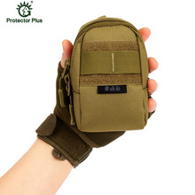 цена на Army Fans Outdoor Camping Bag Purse Kit Accessory Kit Tactical Small Cell Phone Package Small Bag with Vice Package A24