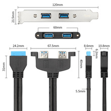 Screw Mount Bracket Dual USB 3.0 Female Header Motherboard For PC Panel Copper Wire To 20Pin Baffle Cable Computer Rear PCI 0 2m usb 3 1 type c mini 20 pin front panel header to usb 3 0 standard 19 20pin header extension cable 20cm for asus motherboard