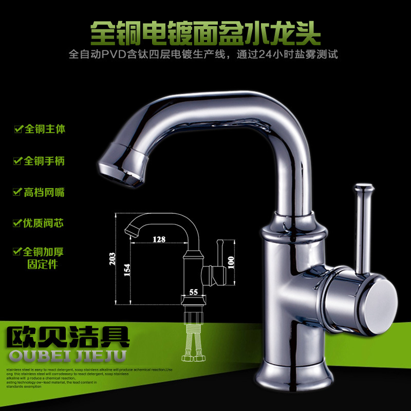 Antique Kitchen Faucets Hot And Cold Water Tap Brass Polished Bathroom Faucet Single Handle Single Hole Mixer Taps Deck Mounted