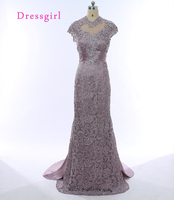 Open Back 2017 Mother Of The Bride Dresses Mermaid Cap Sleeves Lace Beaded Brown See Through