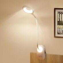 Сенсорный светодиодный светильник с регулируемой яркостью, настольная лампа с зарядкой от USB, светильник для чтения книг, детский подарок для украшения спальни, ночной Светильник