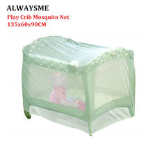 ALWAYSME Universal Fist Baby Infant To Toddler Playards Mosquito Net Tent Cover Play Crib Bed Mosquito Net Cover Baby Crib Net(China)
