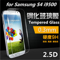for Samsung S4 i9500 i9505 9508 Ultrathin 0.3mm Transparency HD Tempered Glass Film Screen Protector Explosion-proof Anti-burst