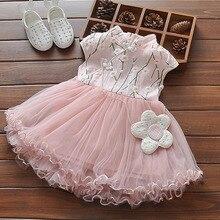 2018 Summer Baby Girls Kids Children Cheongsam Flora Princess Infants Sunderss Mesh Patchwork Ball Gown Dress Vestidos S6418
