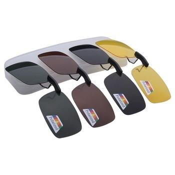 Солнцезащитные очки для вождения в тёмное время суток