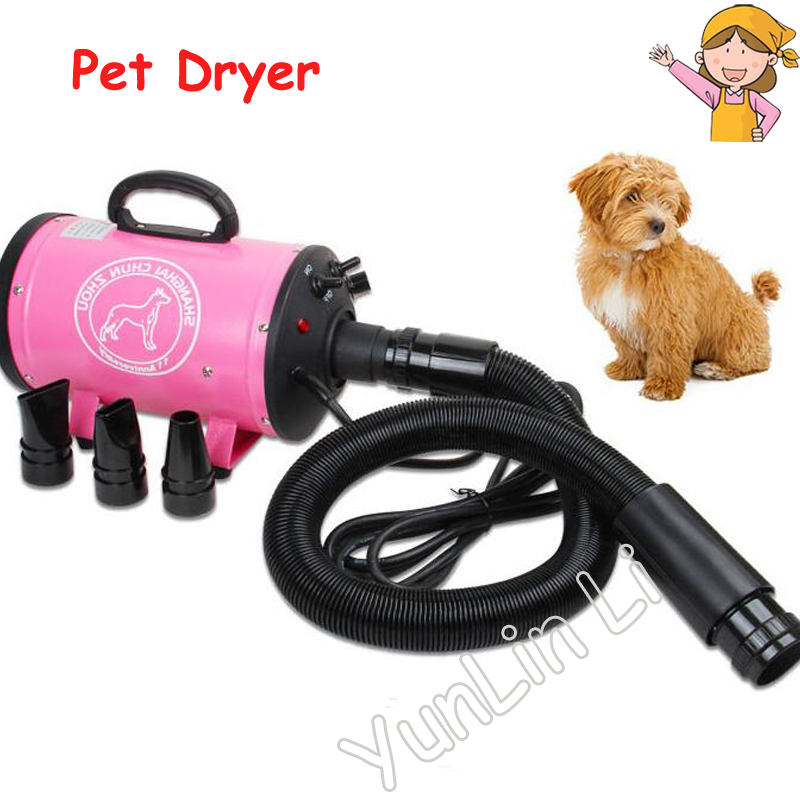 Electric Dog Hair Dryer Dog/ Cat Hair Blowing Machine for Bath Low Noise Pet Hair Drying Machine Handheld High Power Hair Blower dryer pet dog professional hair dryer ultra quiet high power stepless regulation of the speed drying machine 2400 w
