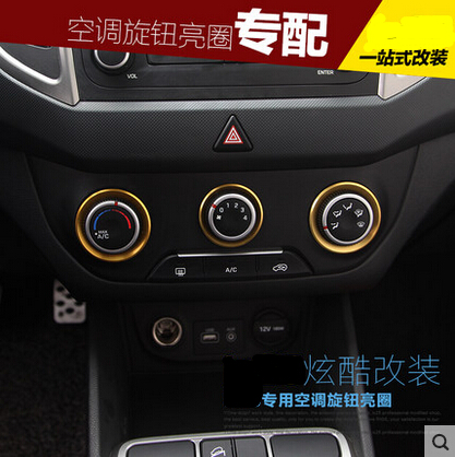 Car-styling Aluminium alloy Air Conditioning heat control Switch knob AC Knob ring car accessories for Hyundai iX25 5pcs for hyundai tucson 3rd 2016 2017 car air conditioning sound knob covers chrome interior decoration auto accessories styling