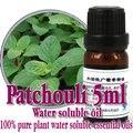 Compras libres 100% vegetal puro aceites esenciales de pachulí de aceite soluble en agua 5 ml Aromaterapia baño dedicado