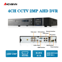 4CH AHD DVR Recorder 1080P 720P 960H Network DVR 4 Channel H.264 CCTV 4CH DVR HVR NVR System P2P Digital Video Recorder