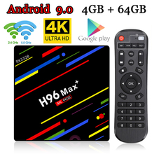 H96 MAX Plus Android 9.0 TV Box 4GB RAM 64GB ROM Smart Tv RK3328 2.4G/5G Wifi 4K H.265 4GB 32GB Set Top Box h96 max h2 4gb ram 32gb rom smart tv box rk3328 set top box 100m lan 5 0g wifi bluetooth 4 0 hd 4k media player