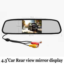 4.3 Inch TFT Color LCD HD Car Rear View Mirror Display / For Car Rearview Backup for Reverse Camera