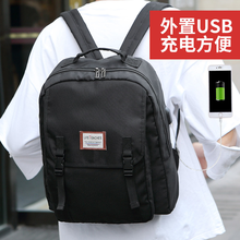 Influx Male Backpack Travel External USB Charging Interface With Junior High School Student Bag