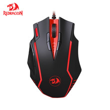 Redragon M902 16400 DPI High-Precision Programmable Laser Gaming Mouse 13 Programmable Buttons ergonomic design for Mice gamer