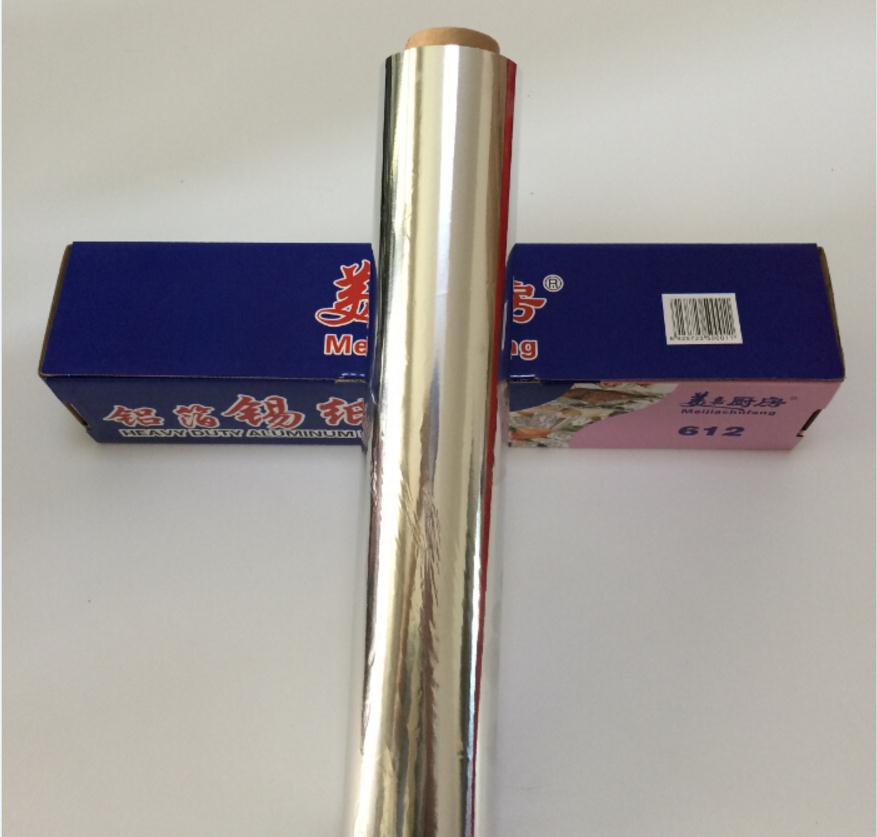 60meters Baking Barbecue Tinfoil,  Fast Heat Conduction Aluminum Foil Material,food Use Foil Metal Heating Paper.width 30cm