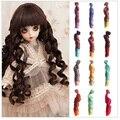 8PCS/LOT Wholesale Wig BJD Doll Wavy DIY Handmade Curly Hair Dolls 15CM