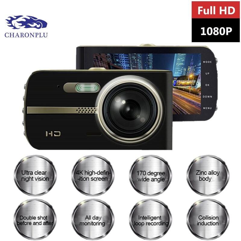 Caméra de tableau de bord DVR CHARONPLU caméra de tableau de bord double caméra de tableau de bord caméra de bord 4 k/Con Vision nocturne voiture enregistreur véhicule Blackbox Dvr