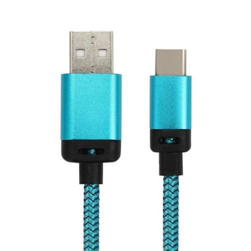 эёджи май кабель цена