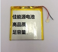 3,7 V סוללת ליתיום פולימר 104549 3000 MAH כוח נייד מחשב לוח מחשב ניווט GIY תא ליתיום נטענת