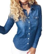 3c83028360f78 Плюс Размеры vetement модные Стиль женская одежда блузка одежда с длинным  рукавом Повседневное джинсовая рубашка ностальгические