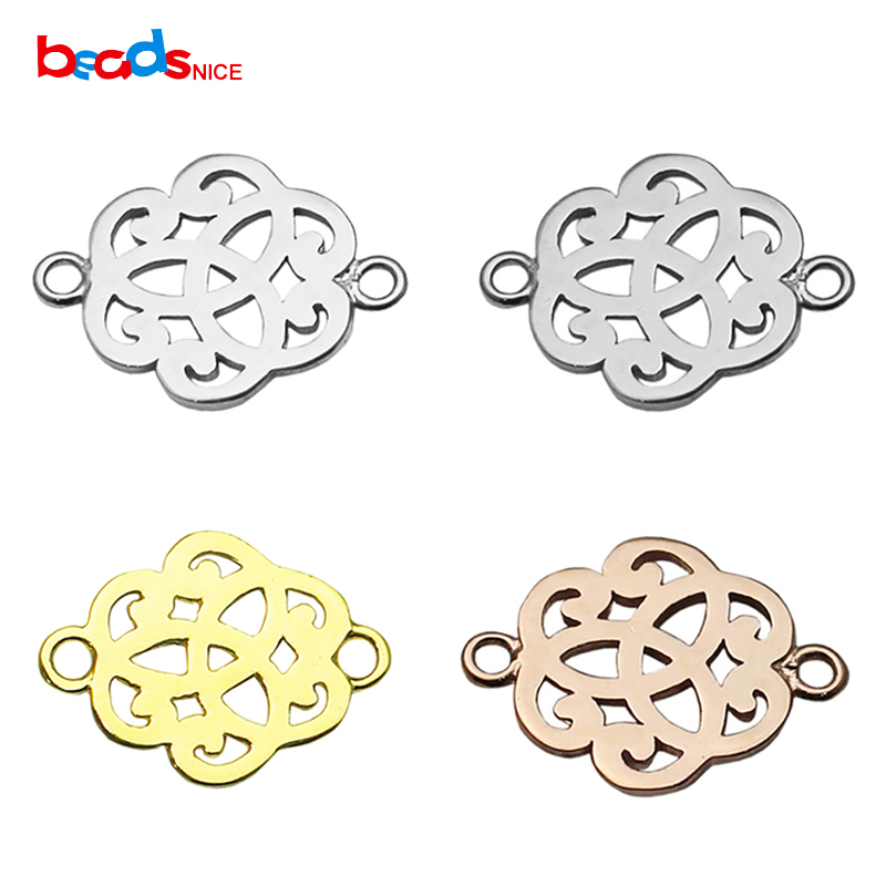 Sterling Silver Filigree Connector Pendant Link Jewelry Findings Cloud Filigree Component for Necklace Making ID 34874