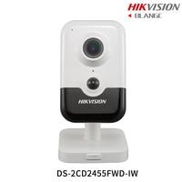 Hikvision H.265 Mini kablosuz IP Kamera değiştirin DS-2CD2455FWD-IW DS-2CD2442FWD-IW 5MP wifi IR Küp Kamera dahili mikrofon