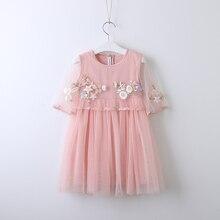 Платье принцессы для маленьких девочек с коротким рукавом,, Детская праздничная одежда, партия из партии, детское весенне-летнее платье в стиле Лолиты