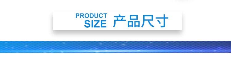 折叠胶棒天线SMA内螺内针详情_04