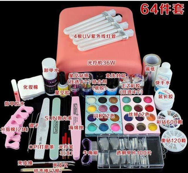 Nails Art Light Therapy Machine Set Supplies Nail Tools Long Lasting ...